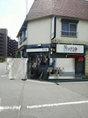 【新店】麺処 はら田-2
