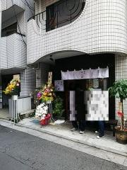 【新店】麺処 はら田-4