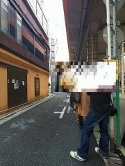 【新店】麺処 はら田-5