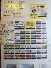 【新店】麺処 はら田-6