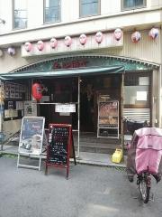 亀戸煮干中華蕎麦 つきひ【五】-2