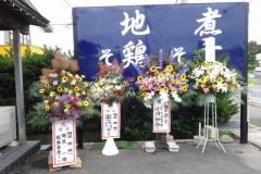 麺屋 謝(いやび)6月28日オープン-4