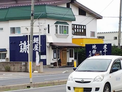 麺屋 謝(いやび)6月28日オープン-3