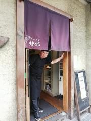 ラーメン燈郎【弐拾】-5