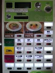 【新店】麺道 わがまんま-2