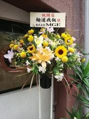 【新店】麺道 わがまんま-19