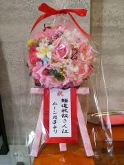 【新店】麺道 わがまんま-20