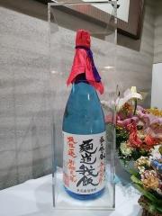 【新店】麺道 わがまんま-21