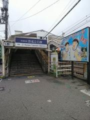 【新店】自家製麺 純-2