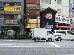 【新店】中華ソバ ビリケン-4