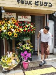 【新店】中華ソバ ビリケン-7