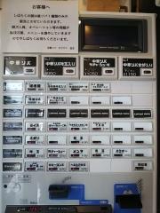 【新店】中華ソバ ビリケン-11