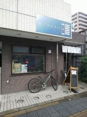 麺処 晴【弐八】-1