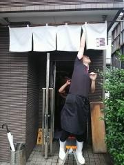 麺処 晴【弐八】-8