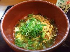 つけ麺 舞-17
