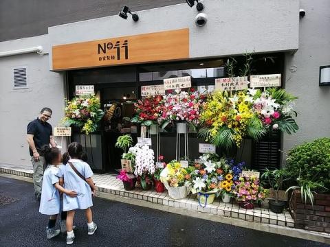 『自家製麺 No11』7月11日オープン-11