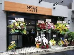『自家製麺 No11』7月11日オープン-1