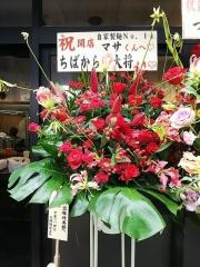 『自家製麺 No11』7月11日オープン-14