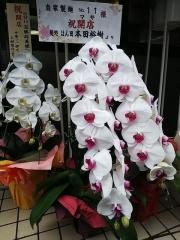 『自家製麺 No11』7月11日オープン-18