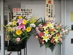 【新店】麺場らせん-14