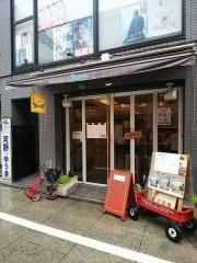 【新店】ラーメン モモジロウショウテン-2