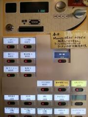 【新店】ラーメン モモジロウショウテン-4月