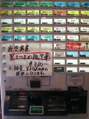 煮干しつけ麺 宮元【壱壱】-2