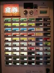 麺屋 一燈【六五】-3
