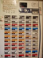 心の味製麺【七】-5