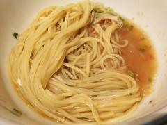 心の味製麺【七】-12