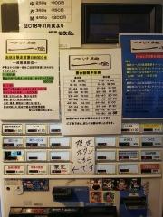 つけ麺 一燈【参七】-8