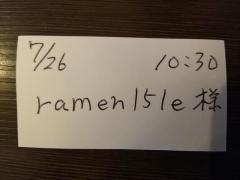 麺屋 一燈【六六】-2