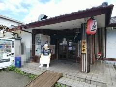 大勝軒 てつ【七】-1