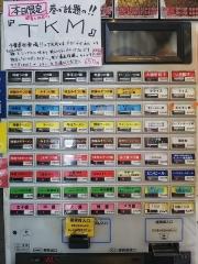 大勝軒 てつ【七】-7