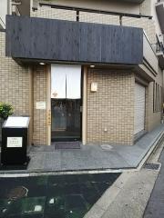 【新店】麺家 幸先坂-1