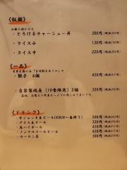【新店】麺家 幸先坂-5