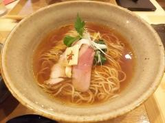 【新店】麺家 幸先坂-9