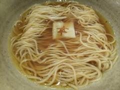 【新店】麺家 幸先坂-10
