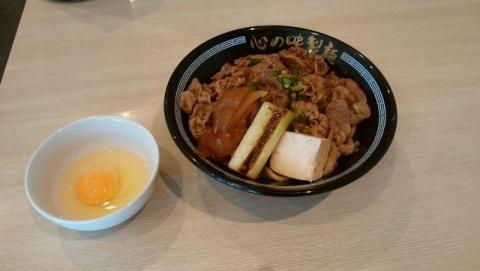 心の味製麺【八】-3