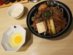 心の味製麺【八】-9