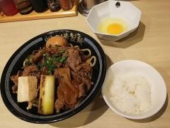 心の味製麺【八】-10