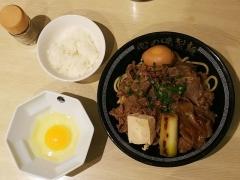 心の味製麺【八】-11