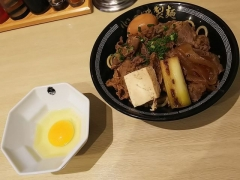 心の味製麺【八】-12