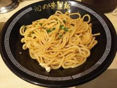 心の味製麺【八】-16