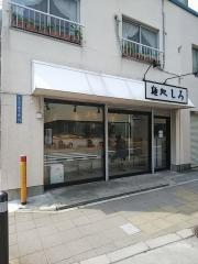麺処 しろ【弐】-1