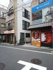 【新店】らーめん玄-3