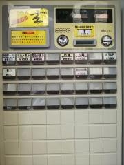 【新店】らーめん玄-9