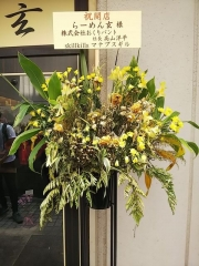 【新店】らーめん玄-17