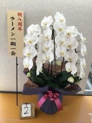 中華ソバ 伊吹【壱百五四】-2