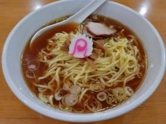 赤坂味一【七】-3